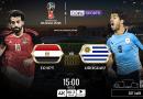 Première journée groupe A de la coupe du monde Russie 2018 : l'Egypte battue de justesse