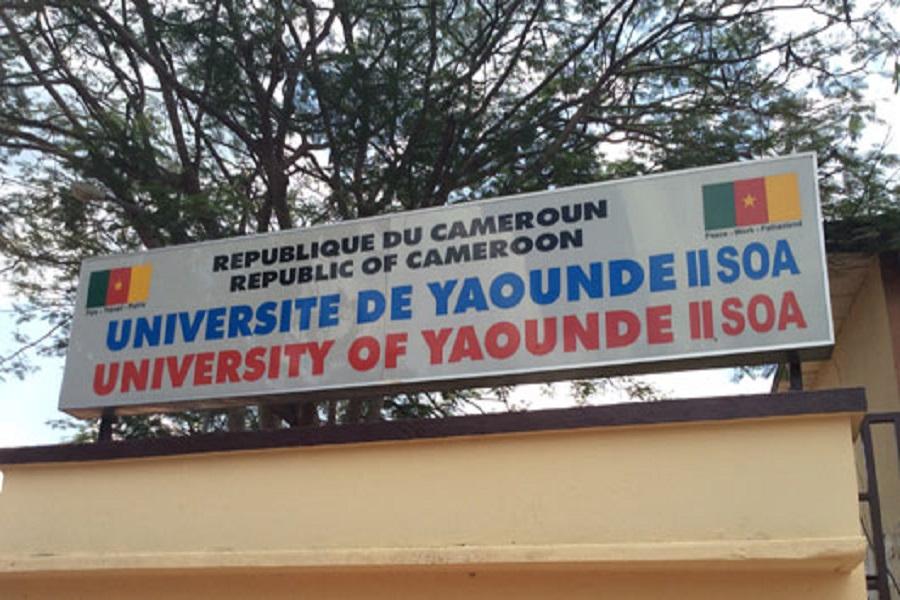 Luniversité-de-yaoundé-II
