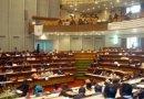 Assemblée nationale: la loi de règlement 2017 en examen