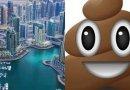 Dubai Porta Potty: The savagely cruel practice comes closer