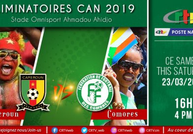 Match Cameroun-Comores