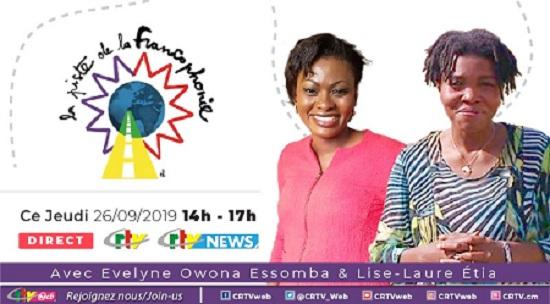 Le duo de la piste de la Francophonie à Yaoundé
