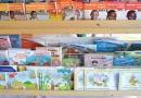 De nouveaux ouvrages à la Maternelle, au CE1 et au CE2