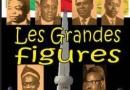 Quelques grandes figures de l'histoire du Cameroun
